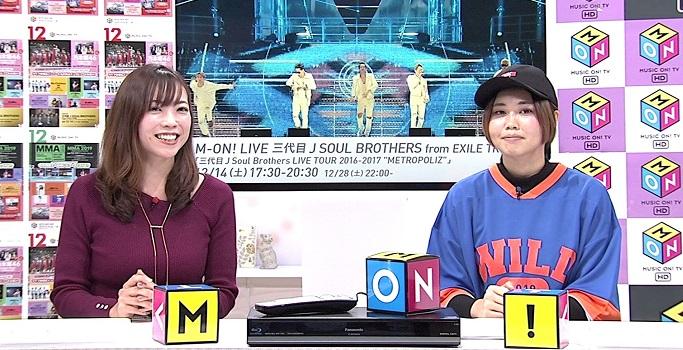 エムオン チャンネル